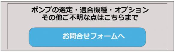 お問合せフォーム_N3000