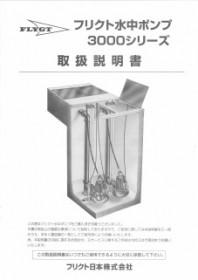 manual_3000