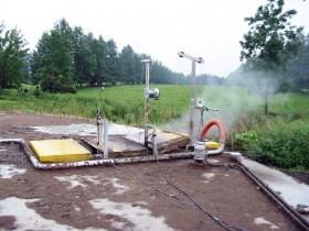 o-biogas